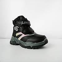 Демисезонные ботинки-сапоги девочкам, р. 27, 30, 31