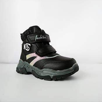 Демисезонные ботинки-сапоги девочкам, р. 27, 28, 30, 31
