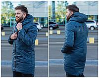 Мужская зимняя удлиненная куртка пальто стеганная с капюшоном и надписями синяя 46 48 50 52 54