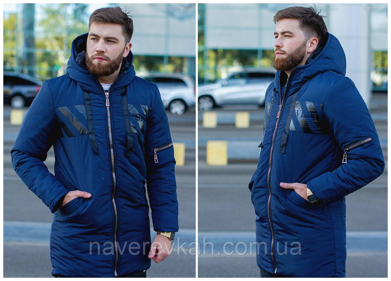 Мужская теплая зимняя удлиненная куртка на силиконе синий бутылка 46 48 50 52 54