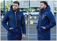 Мужская теплая зимняя удлиненная куртка на силиконе синий бутылка 46 48 50 52 54, фото 1
