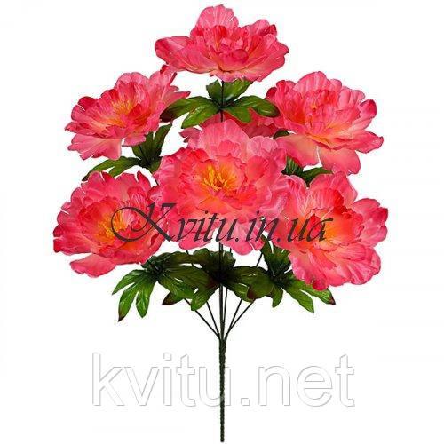 Искусственные цветы букет атласных пионов,55 см