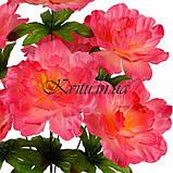 Искусственные цветы букет атласных пионов,55 см, фото 2