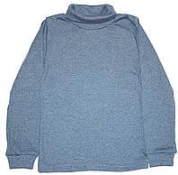 Гольф под горло детский синий-меланж, ткань рубчик, теплый, рост 128 см, 134 см, Фламинго
