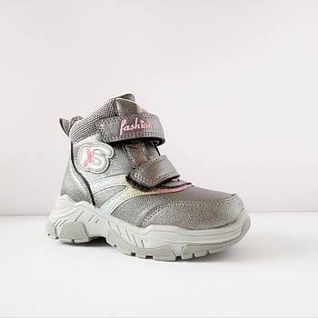 Сапоги-ботинки демисезоные для девочек, р.  28, 29, 30, 32