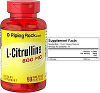 Piping Rock, Цитруллин, Л-Цитруллин, 800 мг, 90 капсул