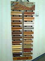 Плинтус  и комплектующие к нему со склада в Днепре, фото 1