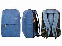 Рюкзак DaRomano, голубой (119310)