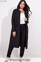 Женский брючный костюм в больших размерах с удлиненным свободным кардиганом 1mbr262, фото 1