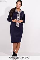 Платье футляр в больших размерах с длинным рукавом 1mbr265, фото 1