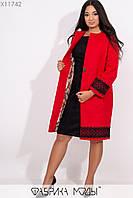 Кашемировое легкое Женские пальто в больших размерах под пояс с кружевом 1mbr267, фото 1