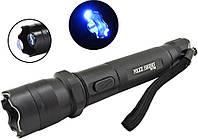 Многофункциональный тактический фонарик Police 1102 с отпугивателем