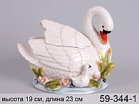 Банка для сыпучих продуктов Семья лебедей 59-344-1
