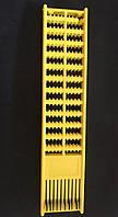 Поводочница на 20 поводков  XL