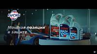 Синтетические масла для легковых автомобилей