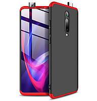 Противоударный чехол GKK LikGus 360 градусов для Xiaomi Redmi K20 / K20 Pro/ Mi9T/ Mi9T Pro