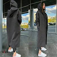 Женское длинное осеннее пальто с капюшоном кашемир свободное оверсайз графит  беж 42-46 48-52, фото 1