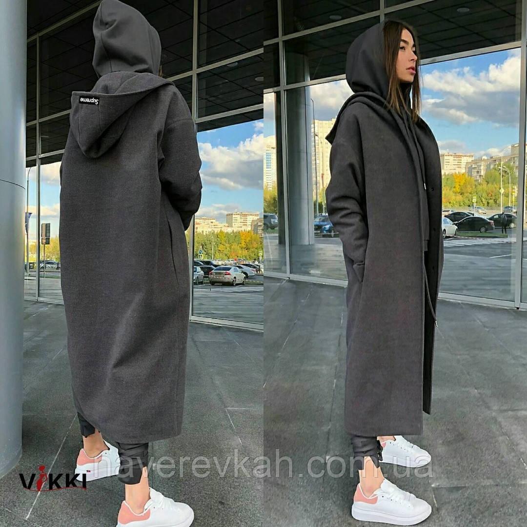 Женское длинное осеннее пальто с капюшоном кашемир свободное оверсайз графит  беж 42-46 48-52