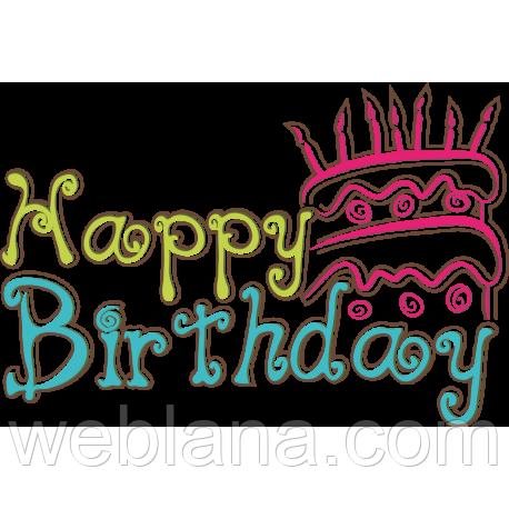 День рождения WEBLANA - 6 лет