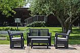 Набор садовой мебели Tarifa Set Graphite ( графит ) из искусственного ротанга ( Allibert by Keter ), фото 8