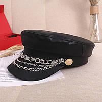 Женский картуз, кепи, фуражка с цепочками и кольцами из экокожи матовый черный