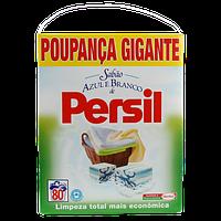PERSIL SABAO AZUL E BRANCO стиральный порошок с синим и белым мылом 5.2 кг на 80 cтирок