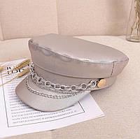 Женский картуз, кепи, фуражка с цепочками и кольцами из экокожи матовый серебристый