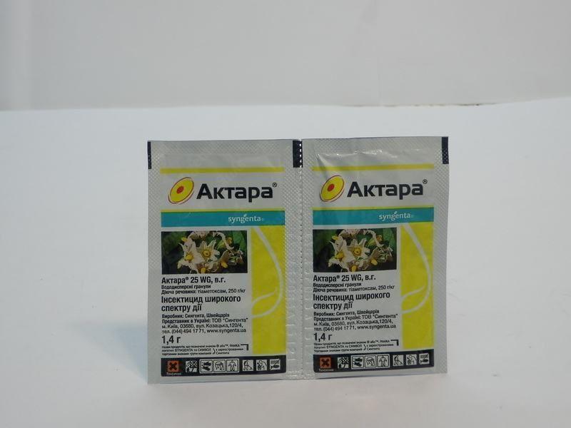 Инсектицид Актара 1,4