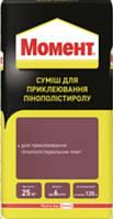 КМПП МОМЕНТ (ст 83), смесь для приклеивания 25 кг