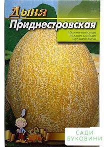 Дыня 'Приднестровская' (Большой пакет) ТМ 'Весна' 4г