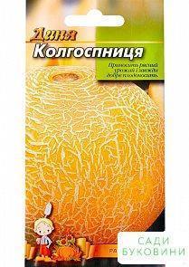 Дыня 'Колхозница' ТМ 'Весна' 1.5г