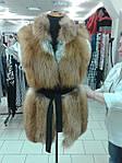Пошив мехового жилета из лисы, норки, натуральной кожи и замша., фото 7