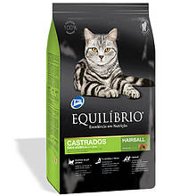 Сухий корм для кастрованих і стерилізованих кішок Эквилибрио Equilibrio Cat Adult Neutered 15 кг