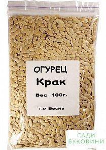 Огурец 'Крак' ТМ 'Весна' 100г