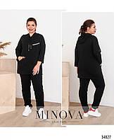 Спортивный костюм женский демисезонный двунить больших размеров 52-62, Чёрный