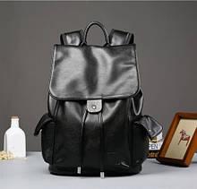 Модный городской мужской рюкзак