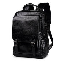 Вместительный городской рюкзак с отправкой в день заказа