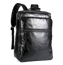 Большой мужской рюкзак для ноутбука из экокожи
