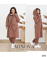 Спортивный костюм женский теплый стильный больших батальных размеров 50-64,цвет капучино