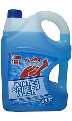 Омыватель авто стекла зимний  -35С Turtle Wax Liquid Fire  W-4044 4л