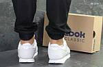 Мужские кроссовки Reebok Classic (белые) ЗИМА, фото 3