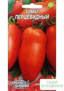 Томат 'Перцевидный' ТМ 'Семена Украины' 0.2г NEW