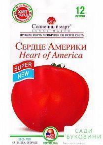 Томат 'Сердце Америки' ТМ 'Солнечный март' 12шт NEW
