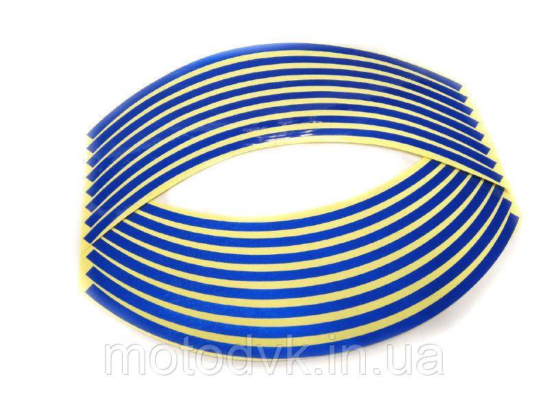 """Світловідбиваючі Наклейки на обід 17-18"""" колеса блакитні"""