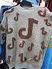 Мягкий женский свитер на зиму 42-46 (в расцветках), фото 3