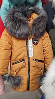 Зимняя удлиненная куртка детская девочке