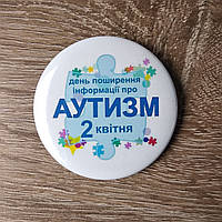 Значок Аутизм