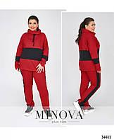 Костюм спортивный женский демисезонный двунить 50-60 размеров,цвет красный