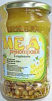Мед разнотравье с орехами