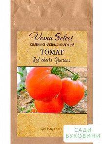 Томат 'Red Cheeks Gluttons' ТМ 'Vesna Select' 0.2г